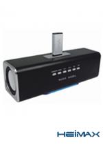 Speaker SJH-MA2C